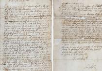 Итальянский историк Сальваторе Риккардо, представляющий Университет Бергамо, обнаружил считавшееся утерянным письмо Галилео Галилея, послужившее едва ли не основной причиной конфликта между знаменитым астрономом и католической церковью