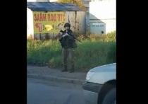 Автоматчики в Омске вызвали переполох