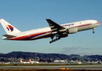 National Geographic показал гибель пропавшего малайзийского Boeing