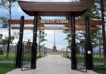 Заседание МАСС в Туве перенесено из-за выборов в Хакасии?