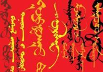 В столице Бурятии пройдет фестиваль «Типомания», посвященный шрифту и дизайну