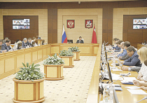 Объявлен новый состав правительства Московской области