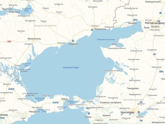 МИД предупредил о существенных последствиях пересмотра Киевом договора по Азову