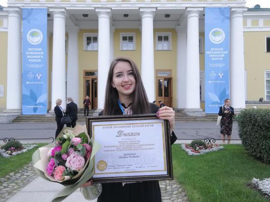 Светоотражающий спрей, созданный в ВятГУ, оценили в Санкт-Петербурге