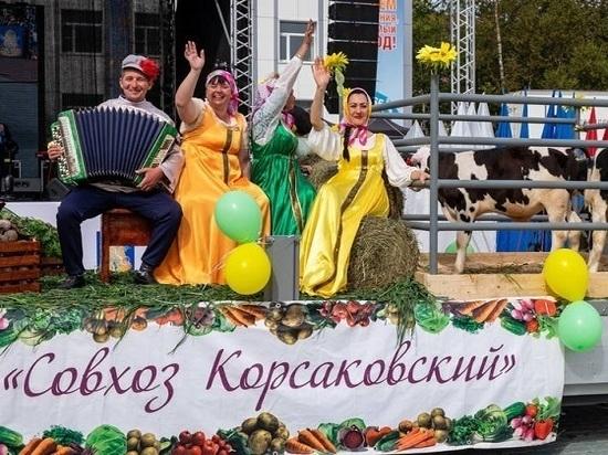 Город-порт Сахалинской области отметил 165-летие
