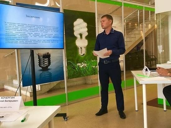 Презентованы лучшие реализованные проекты по энергосбережению