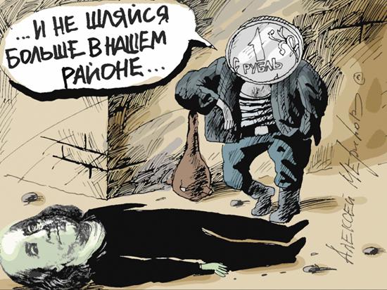 Курс рубля показал осеннюю аномалию
