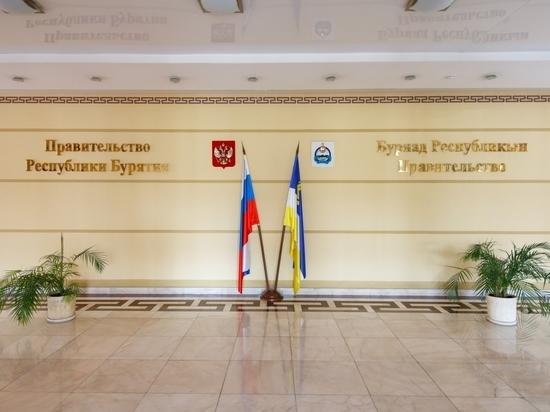 Почему чиновники покидают правительство Алексея Цыденова