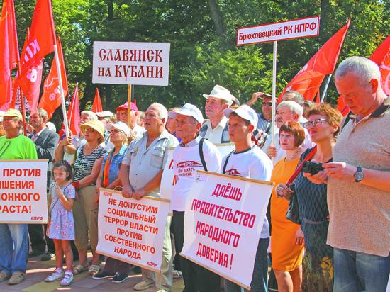 В Краснодаре прошел очередной митинг против пенсионной реформы
