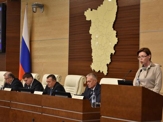 Парламент Прикамья закрепил льготы для граждан предпенсионного возраста