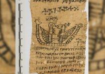 Древнеегипетский папирус на коптском языке, о содержании которого учёные гадали десятилетиями, вероятнее всего, является любовным заклинанием