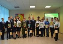 21 сентября, в честь празднования Дня города, в молодежном центре «Патриот» состоялось торжественное вручение паспортов юным серпуховичам
