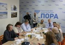 В Москве обсудили профессии будущего в Арктике