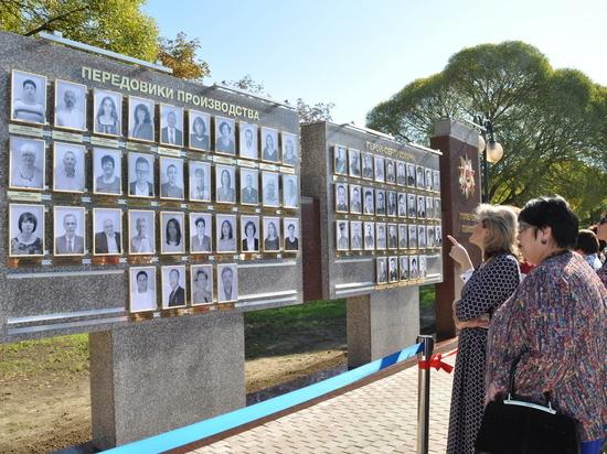 В Серпухове открыли галерею Славы