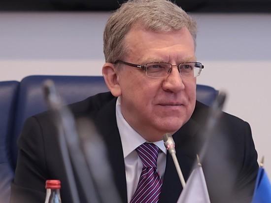 Кудрин стал доктором экономических наук