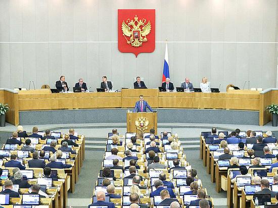 Госдума приняла пенсионную реформу в решающем чтении: что изменилось