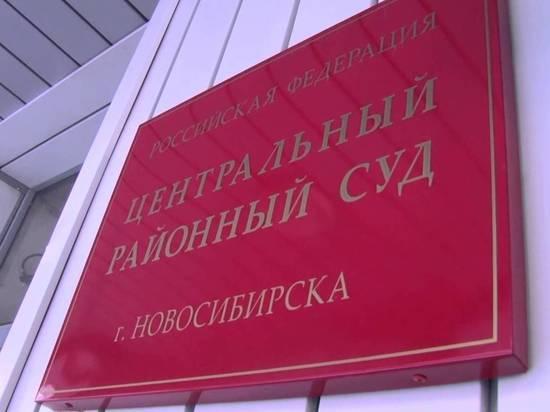 Сотрудников наркополиции осудили за фальсификацию результатов работы