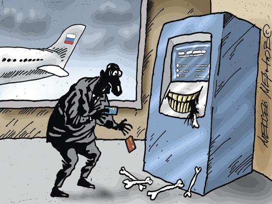 Новые правила блокировки банковских карт напугали россиян