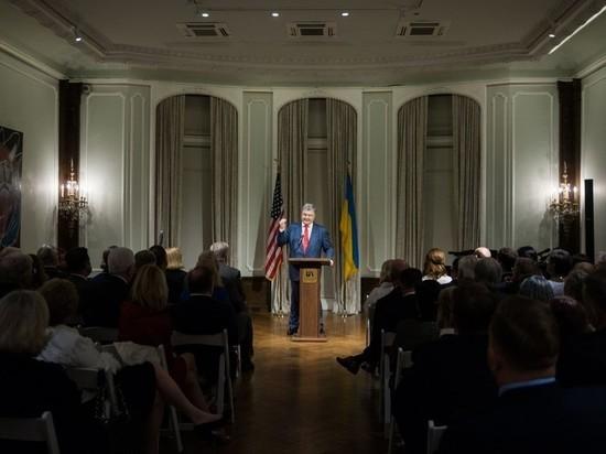 Представители украинской общины в США спели политику традиционные песни