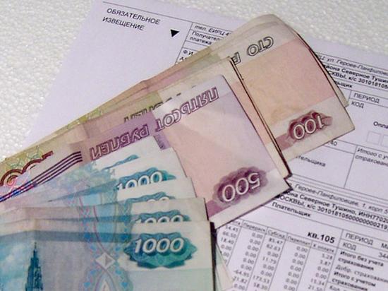 Новые счета за  ЖКХ шокируют россиян