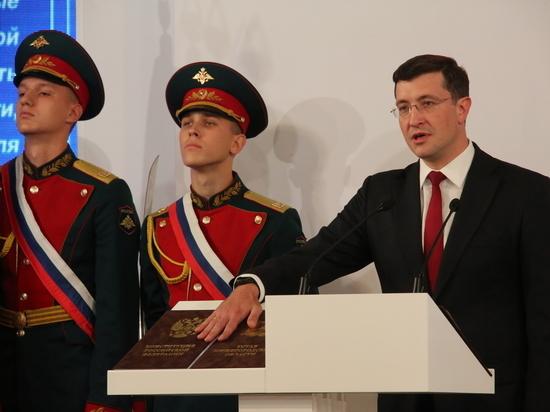 Глеб Никитин вступил в должность губернатора Нижегородской области