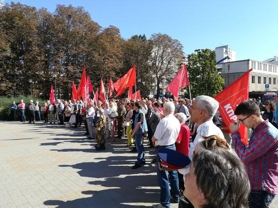 Воронежские коммунисты провели очередной митинг против пенсионной реформы