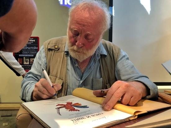 Тверь посетил уникальный режиссер, создатель знаменитых мультфильмов Юрий Норштейн