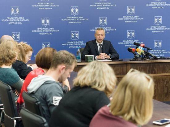 Губернатор Андрей Травников провел первую встречу со СМИ