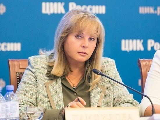 Памфилова посоветовала застрелиться лживым горе-экспертам