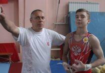 Алтайский гимнаст представит Россию на юношеских Олимпийских играх