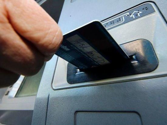 Трое калужан украли 40 тыс руб с банковской карты мужчины