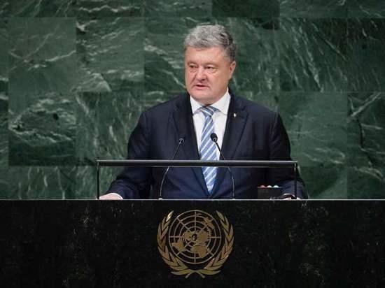 В Раде рассказали о кусавших губы россиянах во время речи Порошенко