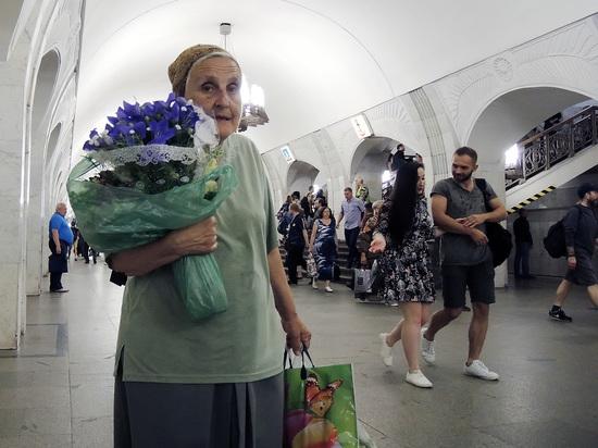 Названо количество бедных в России: доля нищих огромна