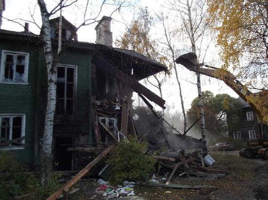 В Петрозаводске сносят аварийные дома