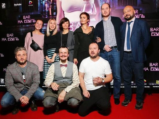 Состоялась премьера первого веб-сериала по заказу Rutube «Бар «На грудь»