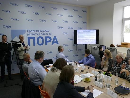 Эксперты ПОРА проанализировали рынок арктических специальностей на будущее