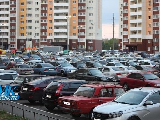 В Оренбурге не планируют строить подземные и многоуровневые парковки