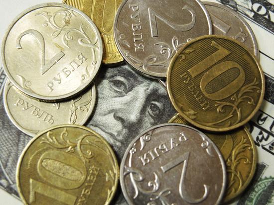Минэкономразвития подтверждает прогноз по курсу рубля