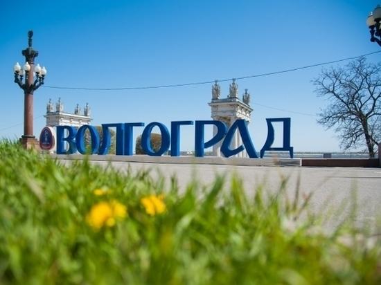 Волгоградская область готовится к цифровой трансформации