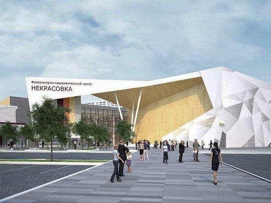 В новой Москве построят спортивный комплекс, похожий на оригами