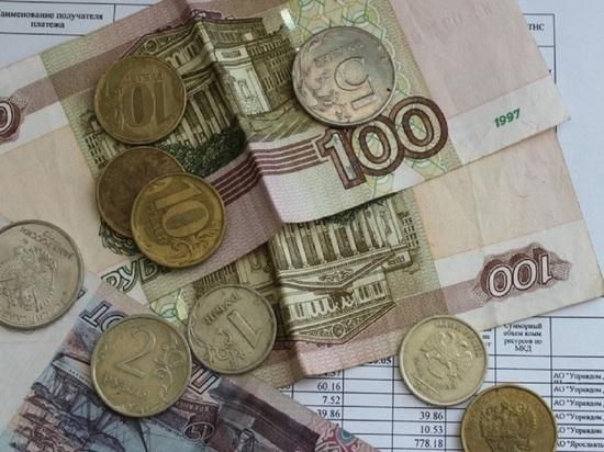 С 1 октября в Ярославской области вводится новая коммунальная услуга