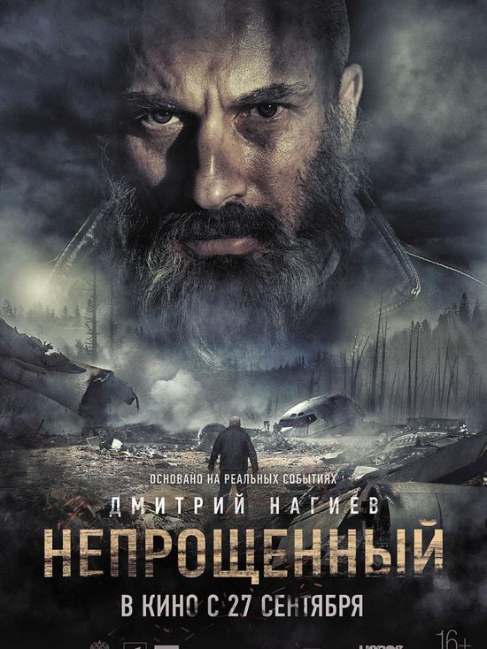Непрощенный Нагиев против профессионала Киану Ривза: кто кого в Крыму