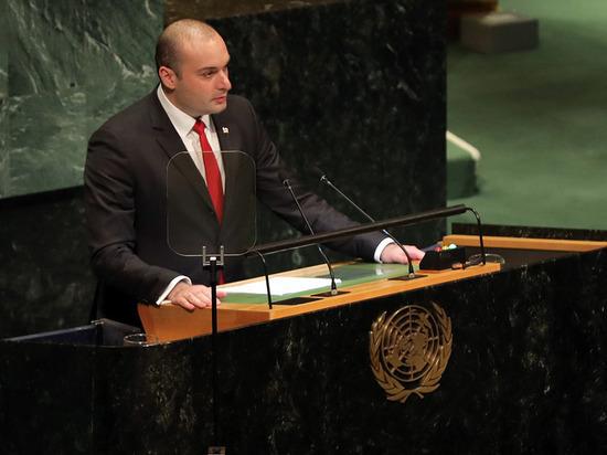 Премьер-министр Грузии обратился к