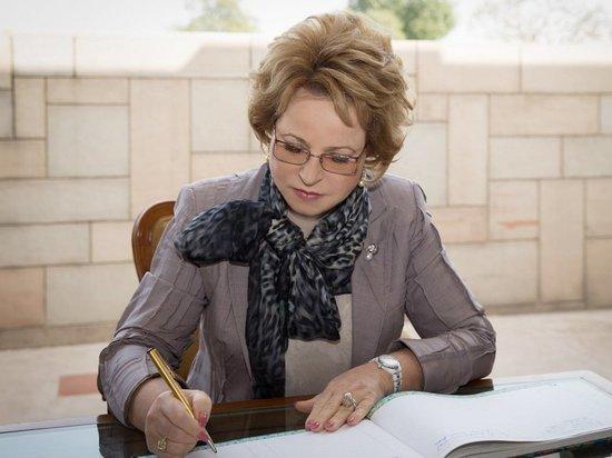 Валентина Матвиенко посетила таджикскую школу