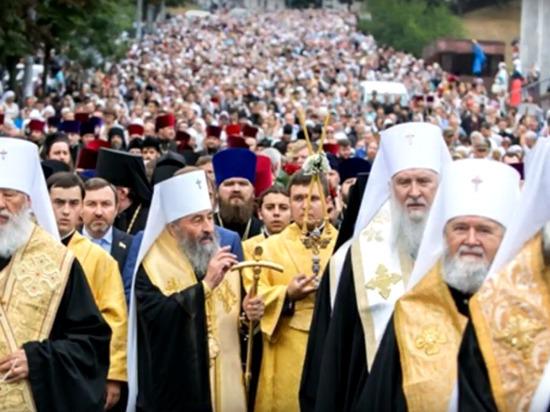 РПЦ: Константинопольский патриархатискажает сведения обистории церкви наУкраине