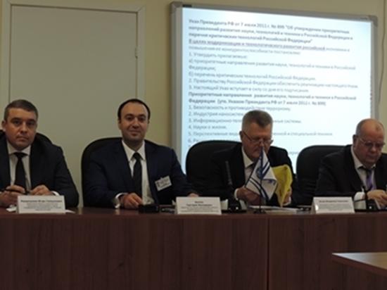 В Ростове прошла научная конференция, посвященная актуальным задачам авиации