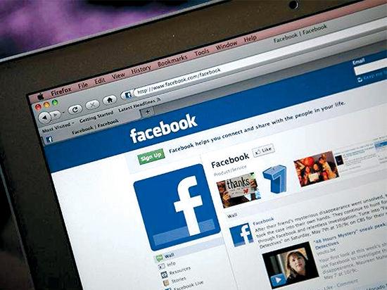 Назван главный признак взлома аккаунта в Facebook: пострадали 50 миллионов