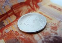 Представители правительства переходят от краткосрочных прогнозов относительно стоимости российской валюты к долгосрочным сценариям развития событий