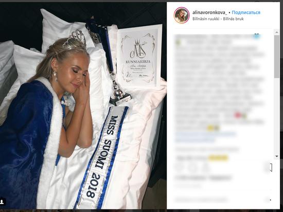 «Мисс Финляндия 2018» стала девушка с русскими корнями