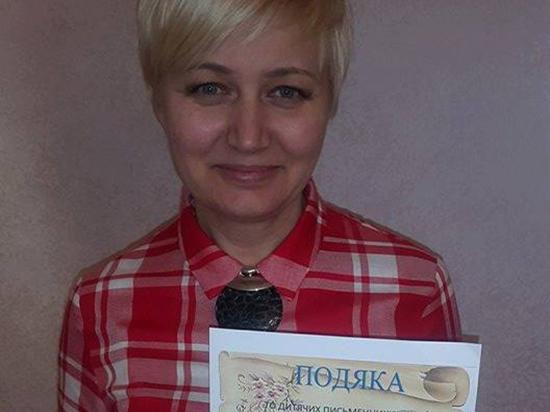 Украинские песни для Донбасса: писательница Ницой призвала «вытеснить московский язык»